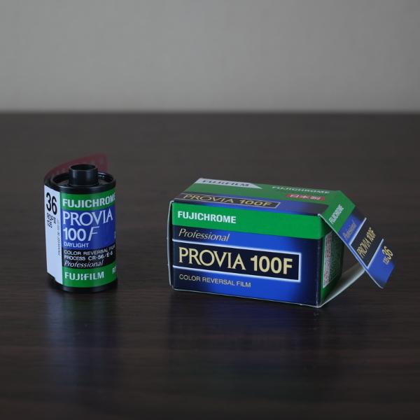 【プロビア100Fフィルムガイド】やたら透明な空気感に注目