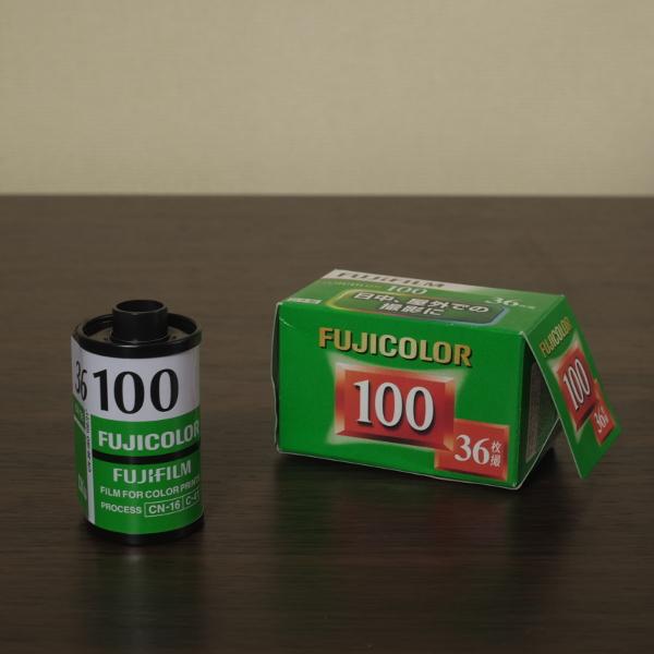 フジカラー100作例 「あの頃」を写してくれるフィルム