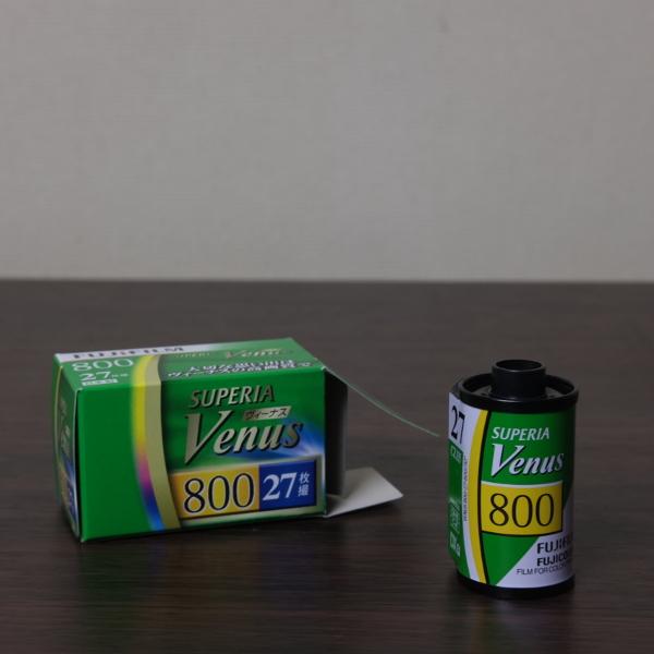 ヴィーナス800フィルムガイド 800とは思えない高画質【終】