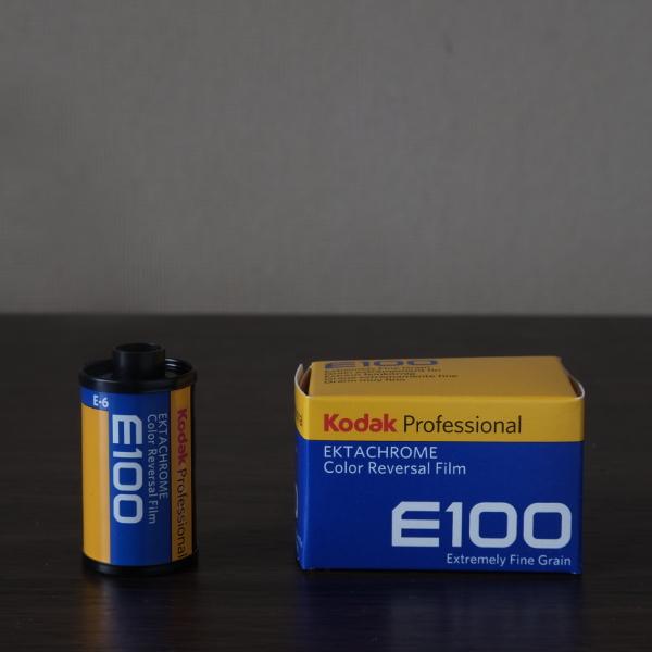 コダック エクタクロームE100レビュー 万能タイプのフィルム