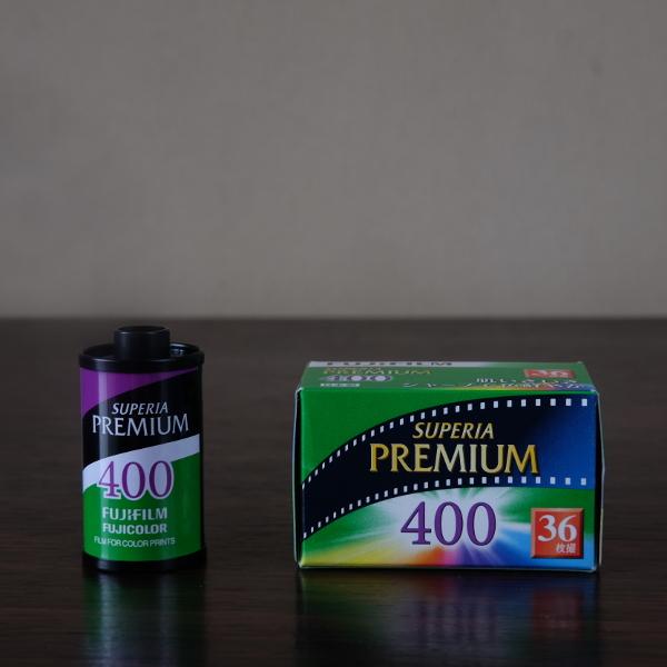 SUPERIA PREMIUM400フィルムレビュー